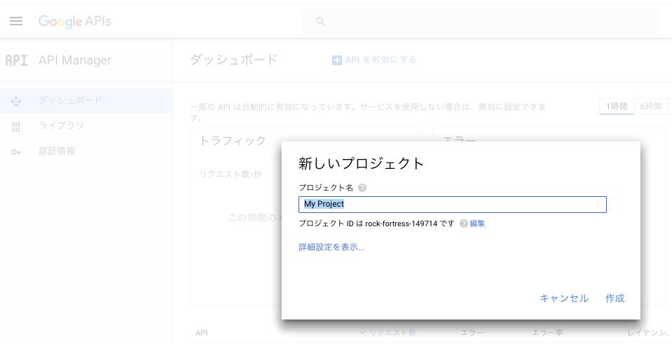 GoogleAPI
